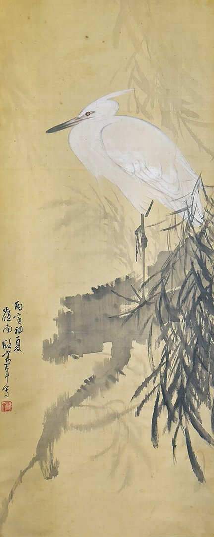 "A Chinese Ink Painting ""Egret"""