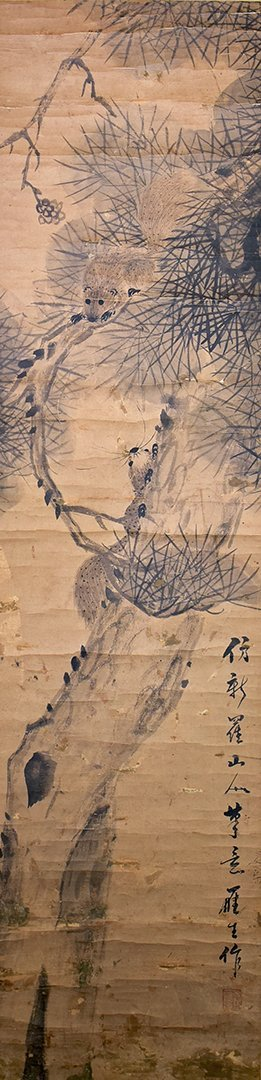 """A Chinese Ink Painting """"squirrel"""""""