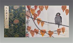 """""""Rare Collection"""" - A Chinese Ink Painting """"Bird"""""""