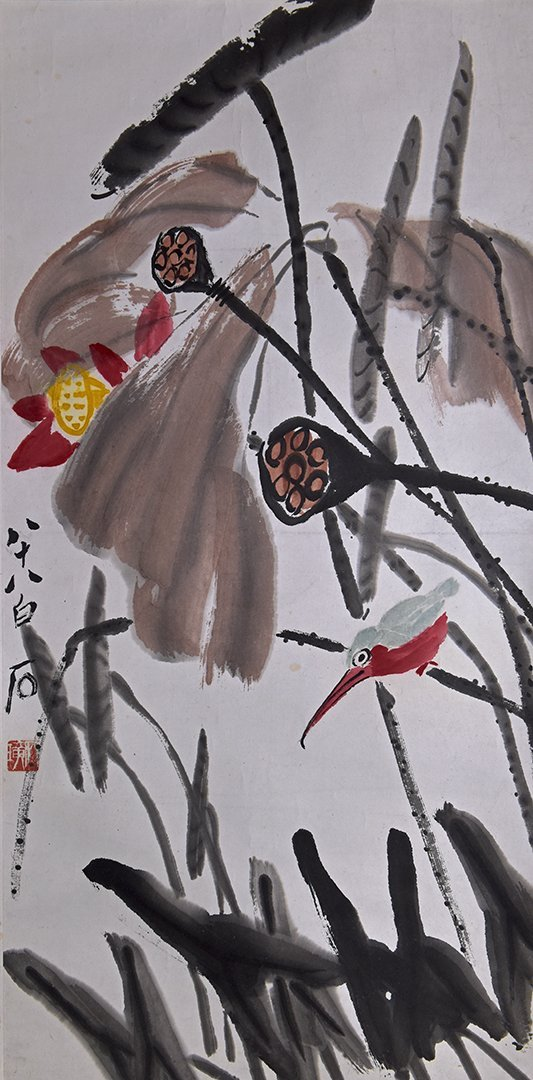"A Chinese Ink Painting ""Lotus and Kingfisher"" Qi Baishi"