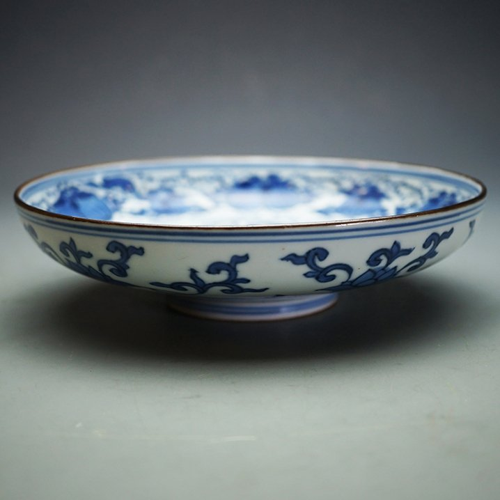 "Ming Dynasty, A ""Guan"" Kiln Blue-and-White Plate"