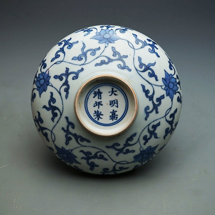 "Ming Dynasty, A ""Guan"" Kiln Blue-and-White Plate - 3"