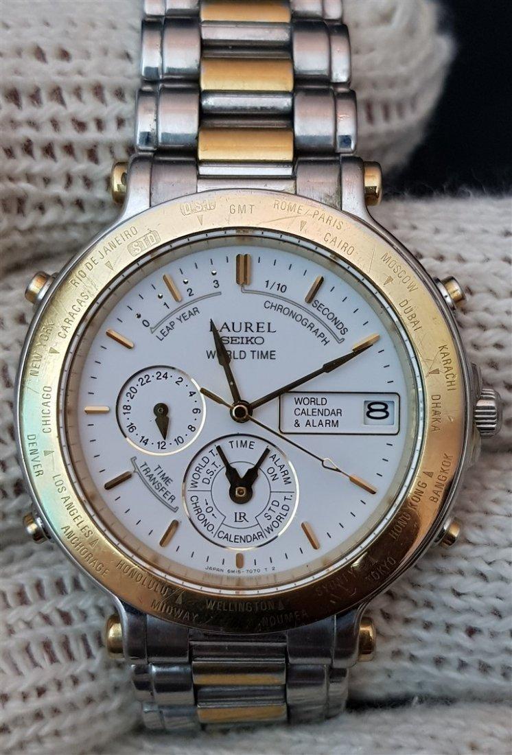 Rare Laurel Seiko World Time GMT Watch
