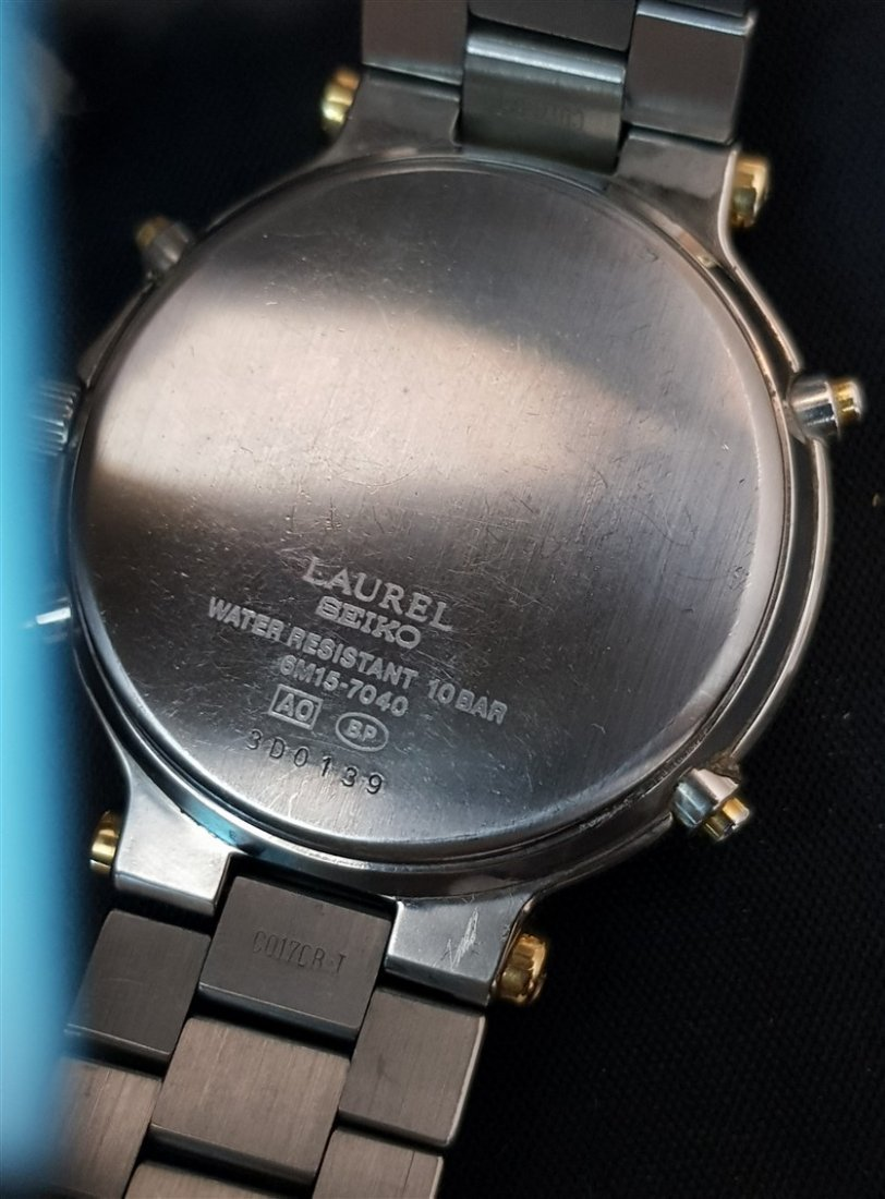 Rare Laurel Seiko World Time GMT Watch - 5