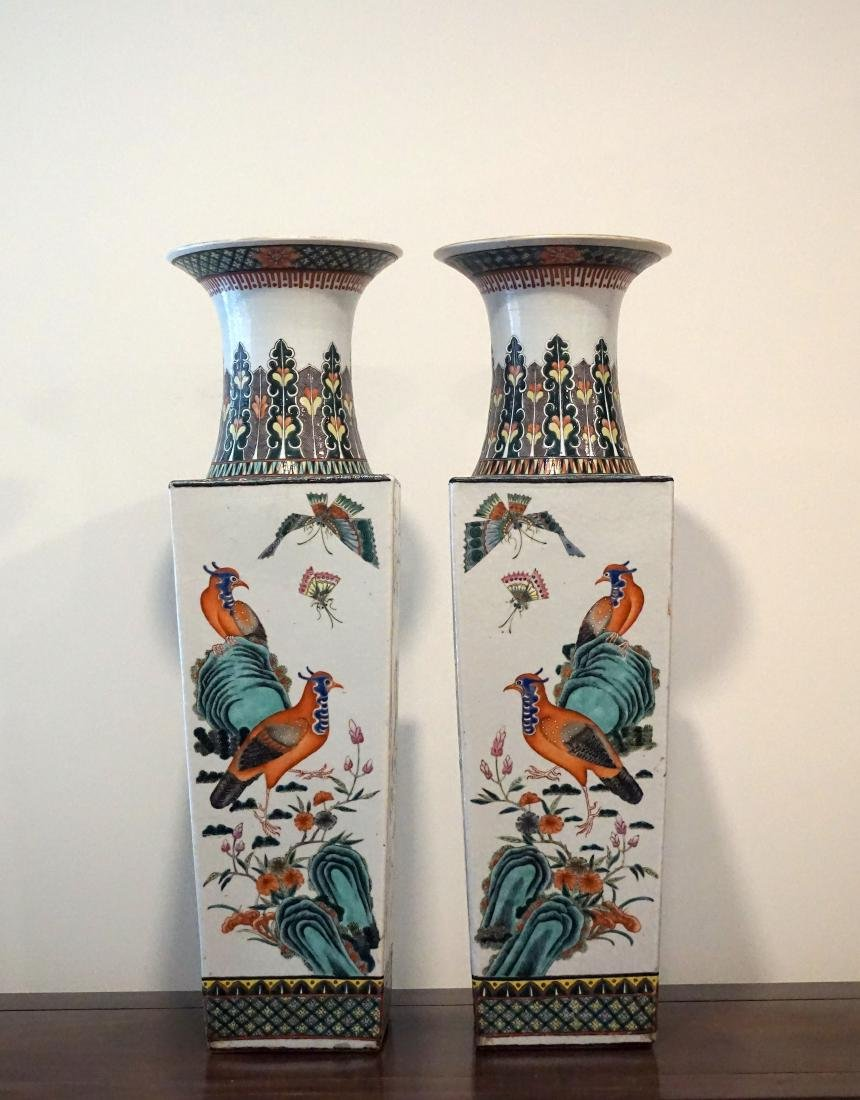 A Pair of Chinese Famille Verte Square Form 'Birds'