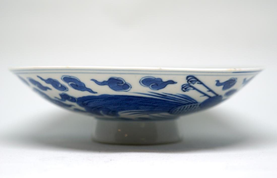 A Chinese Blue and White 'Double Phoenix' Bowl Cover