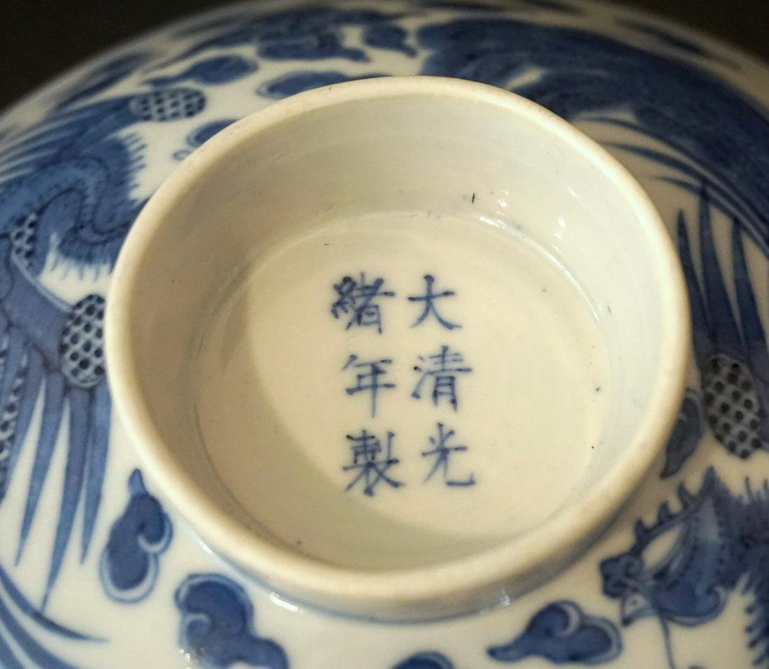 A Chinese Blue and White 'Double Phoenix' Bowl Cover - 5