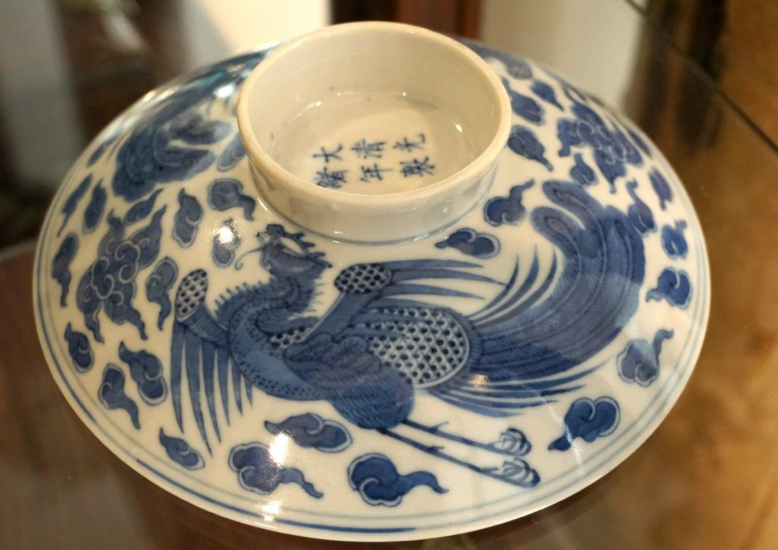 A Chinese Blue and White 'Double Phoenix' Bowl Cover - 6