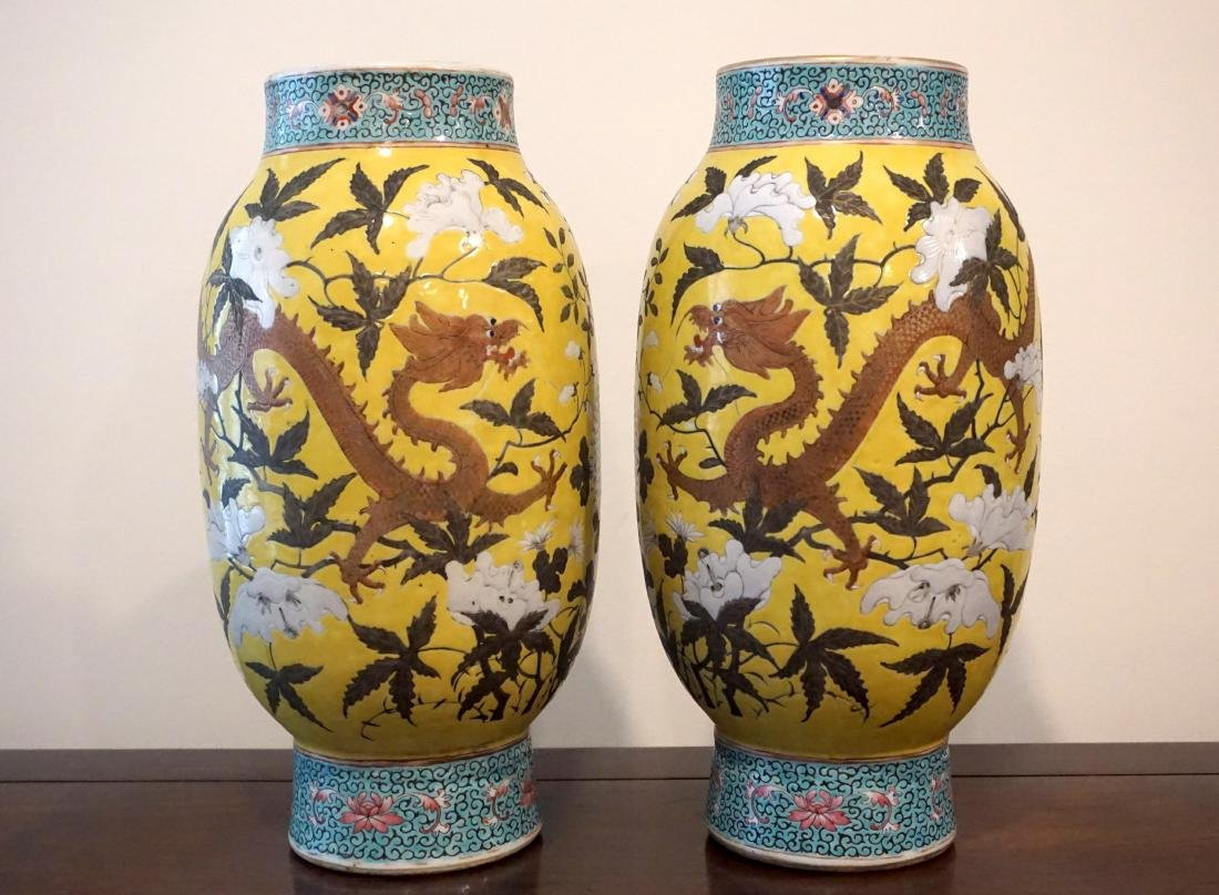 A Rare Pair of Chinese Famille Rose Yellow Ground