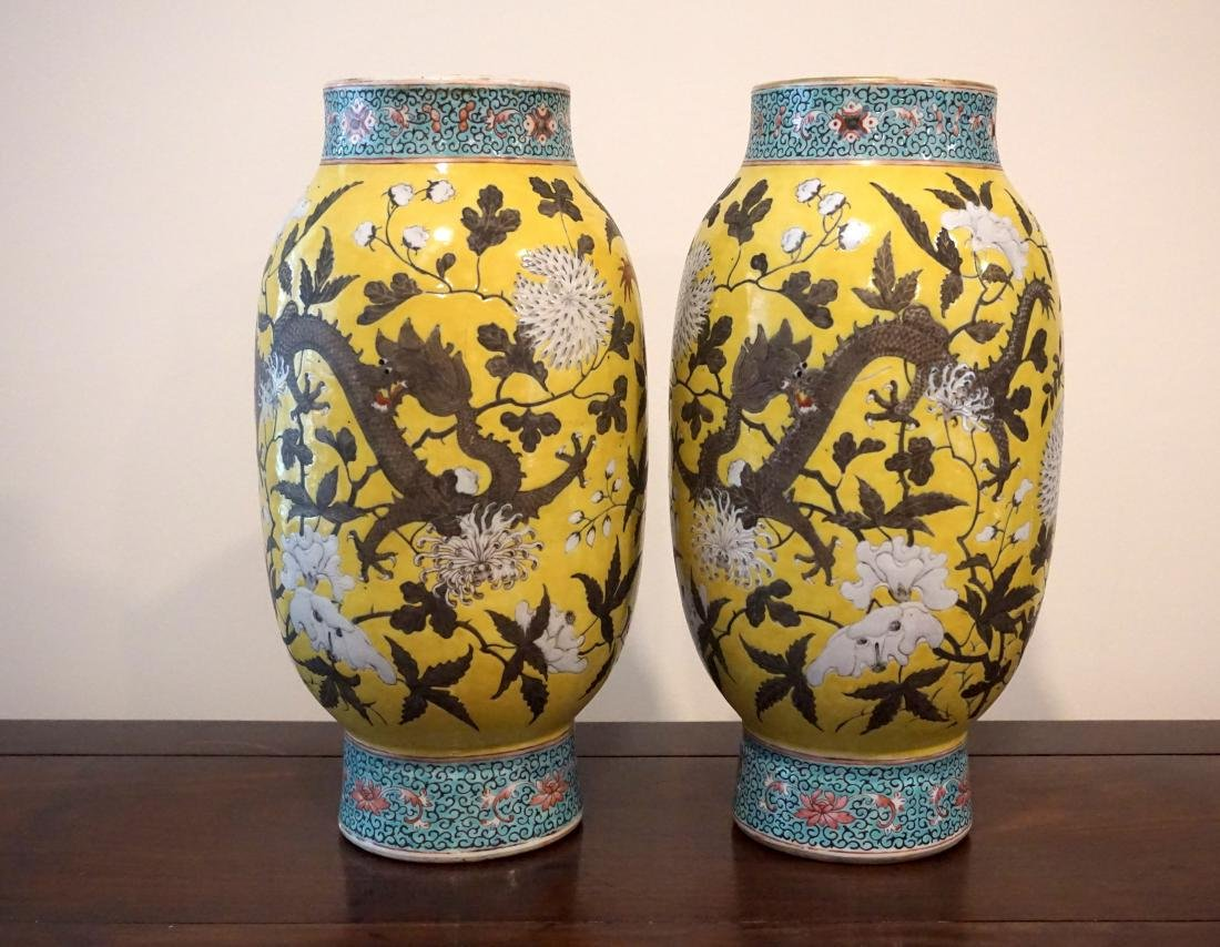 A Rare Pair of Chinese Famille Rose Yellow Ground - 3
