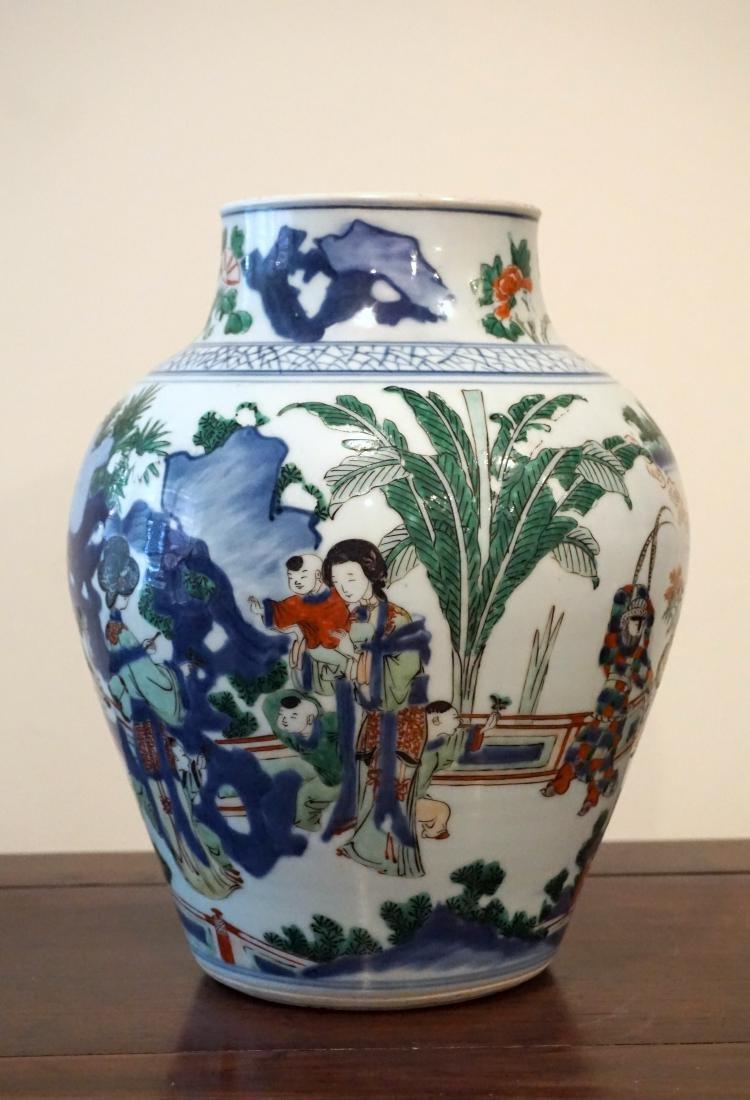 A Chinese Wucai 'Figural' Guan Jar