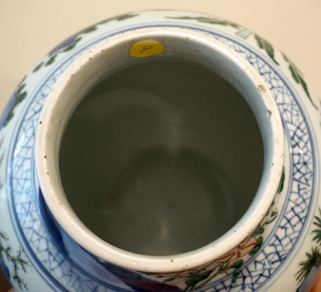A Chinese Wucai 'Figural' Guan Jar - 5