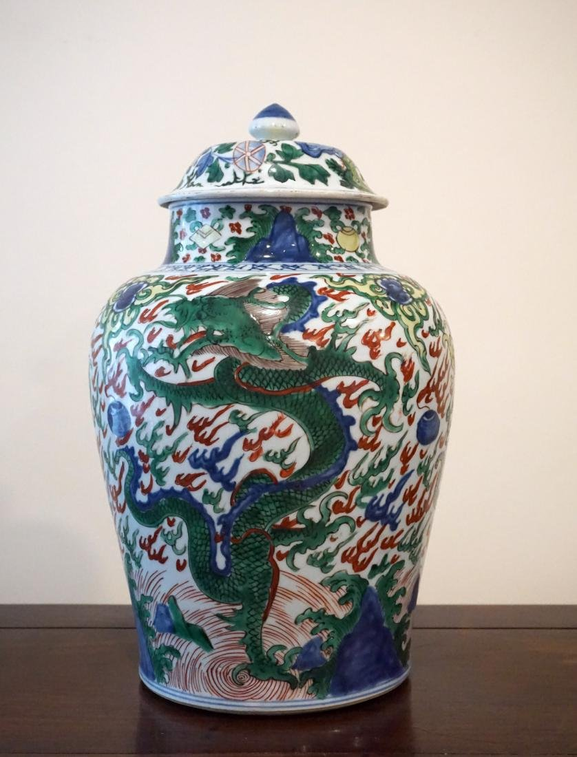 A Chinese Wucai 'Dragon' Ginger Jar and Cover