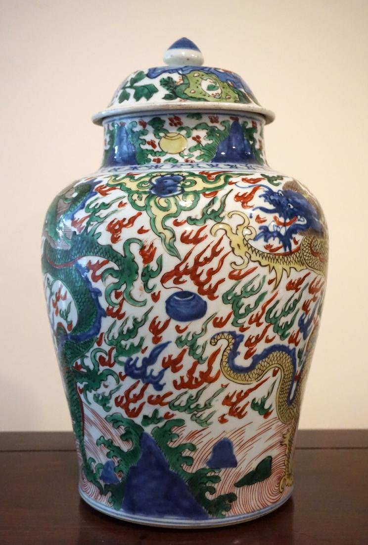 A Chinese Wucai 'Dragon' Ginger Jar and Cover - 3