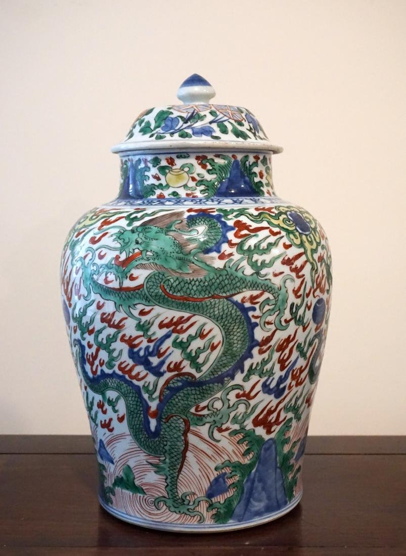 A Chinese Wucai 'Dragon' Ginger Jar and Cover - 4