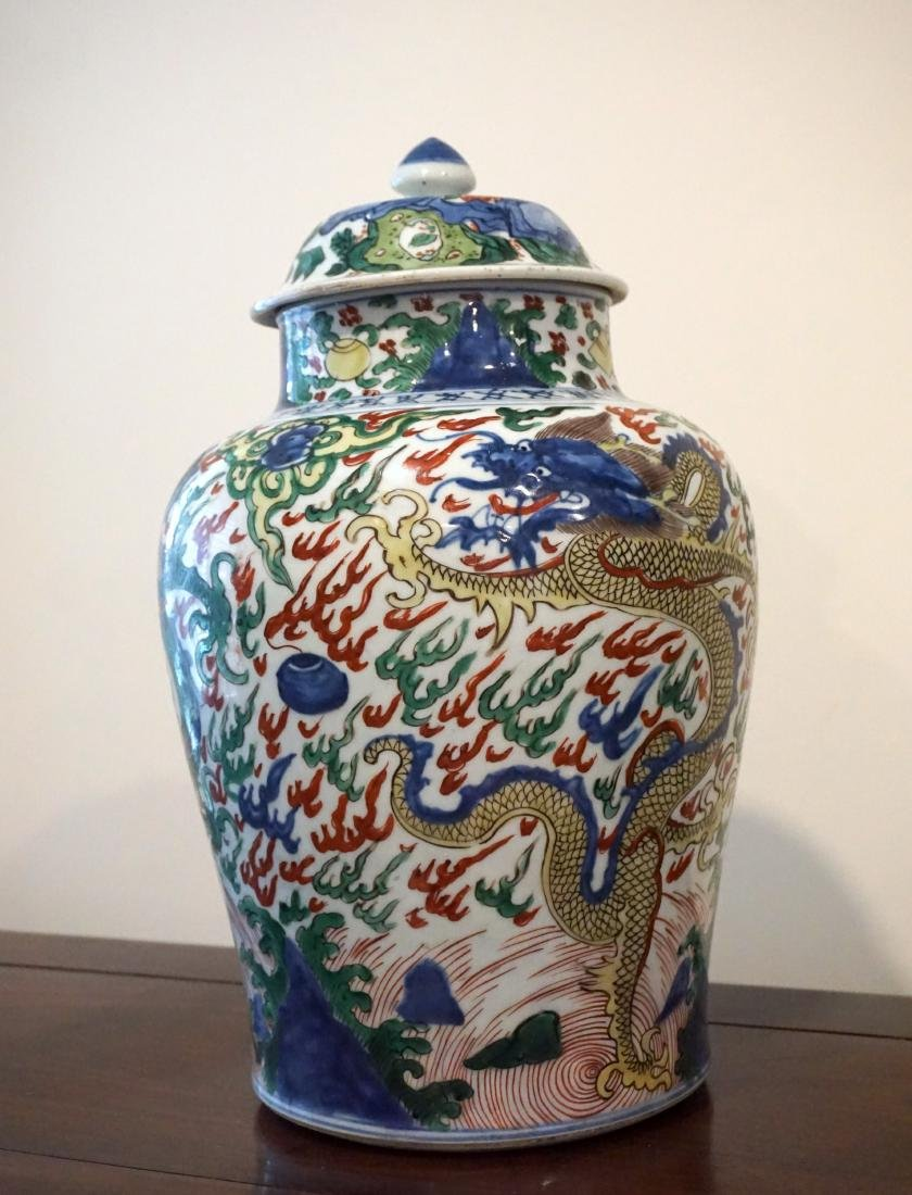 A Chinese Wucai 'Dragon' Ginger Jar and Cover - 6