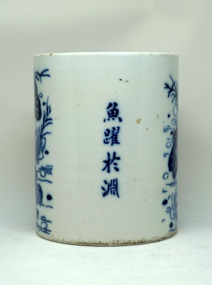 A Chinese Blue and White 'Aquatic Life' Brushpot, - 4