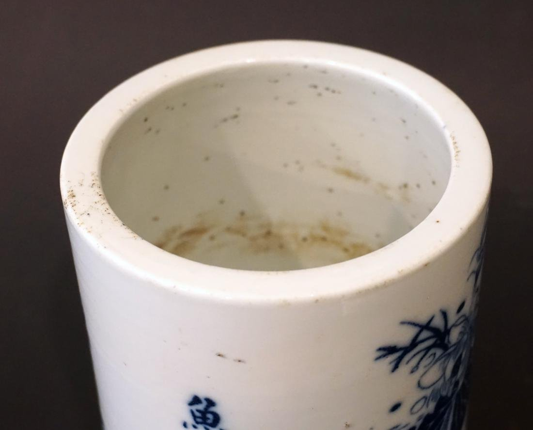 A Chinese Blue and White 'Aquatic Life' Brushpot, - 6