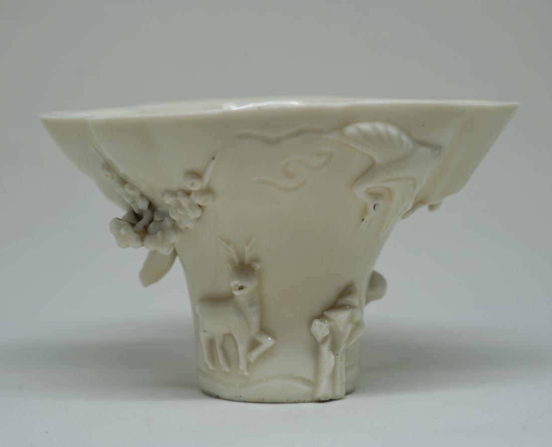 A Large Chinese Dehua Libation Cup