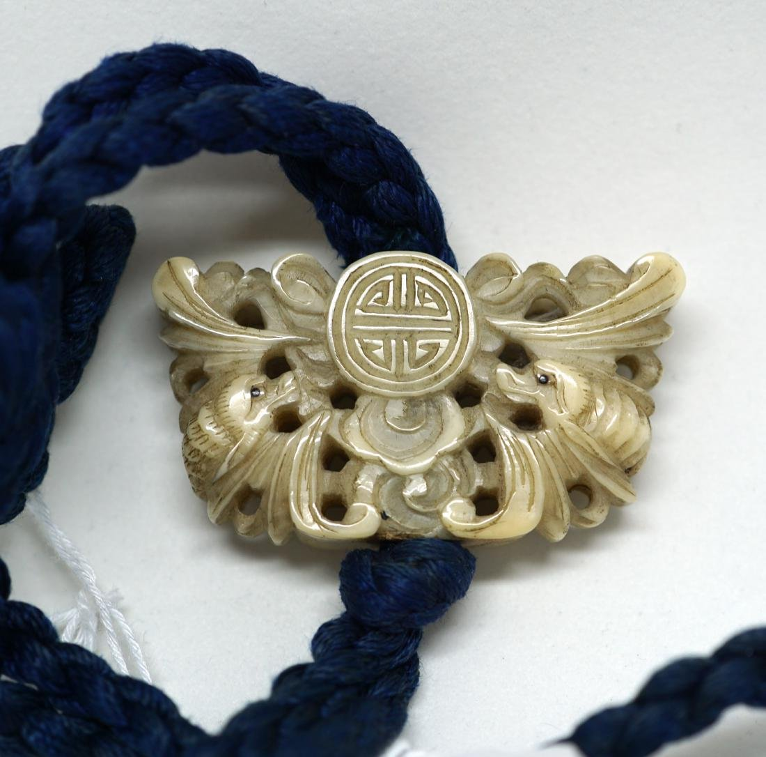 A Pair of Chinese Hanging Pendants - 2