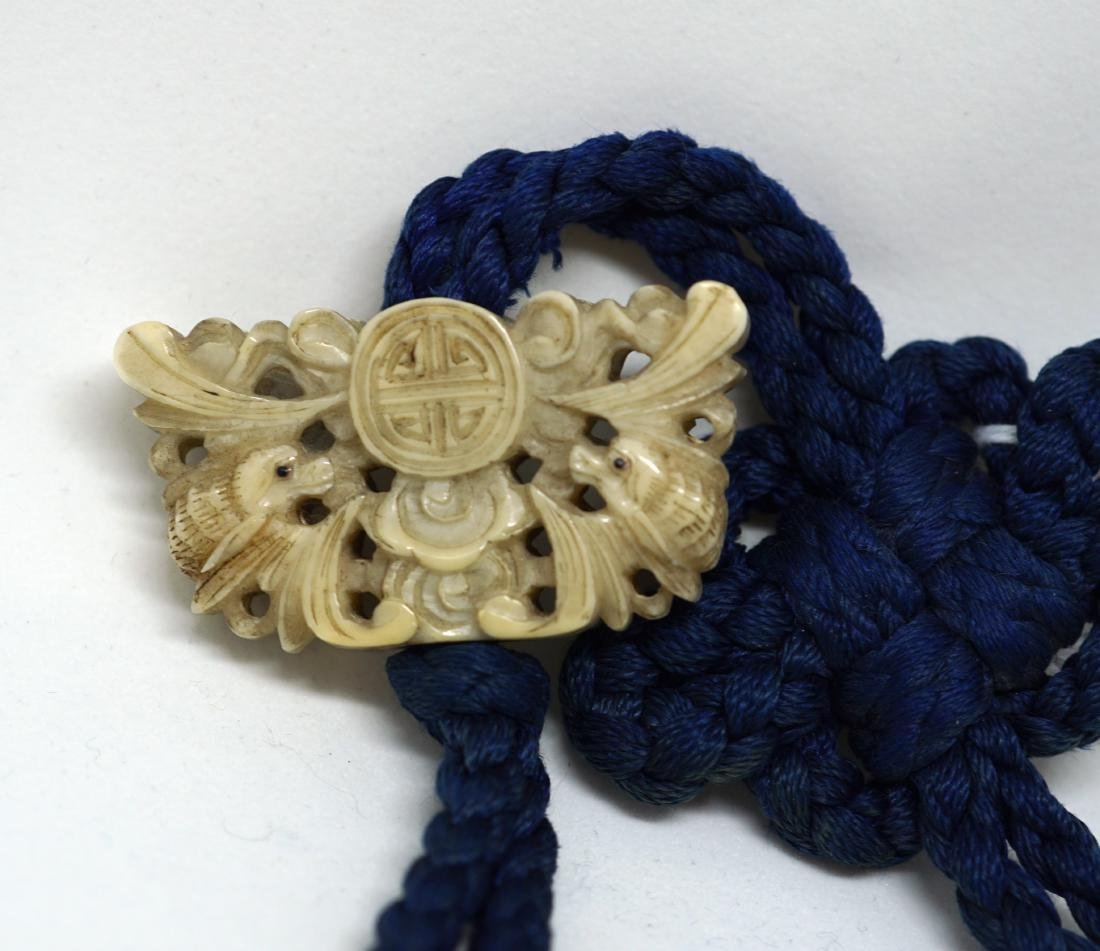 A Pair of Chinese Hanging Pendants - 4