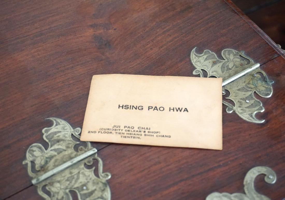 A Chinese Huali Wood Mirror Box - 7