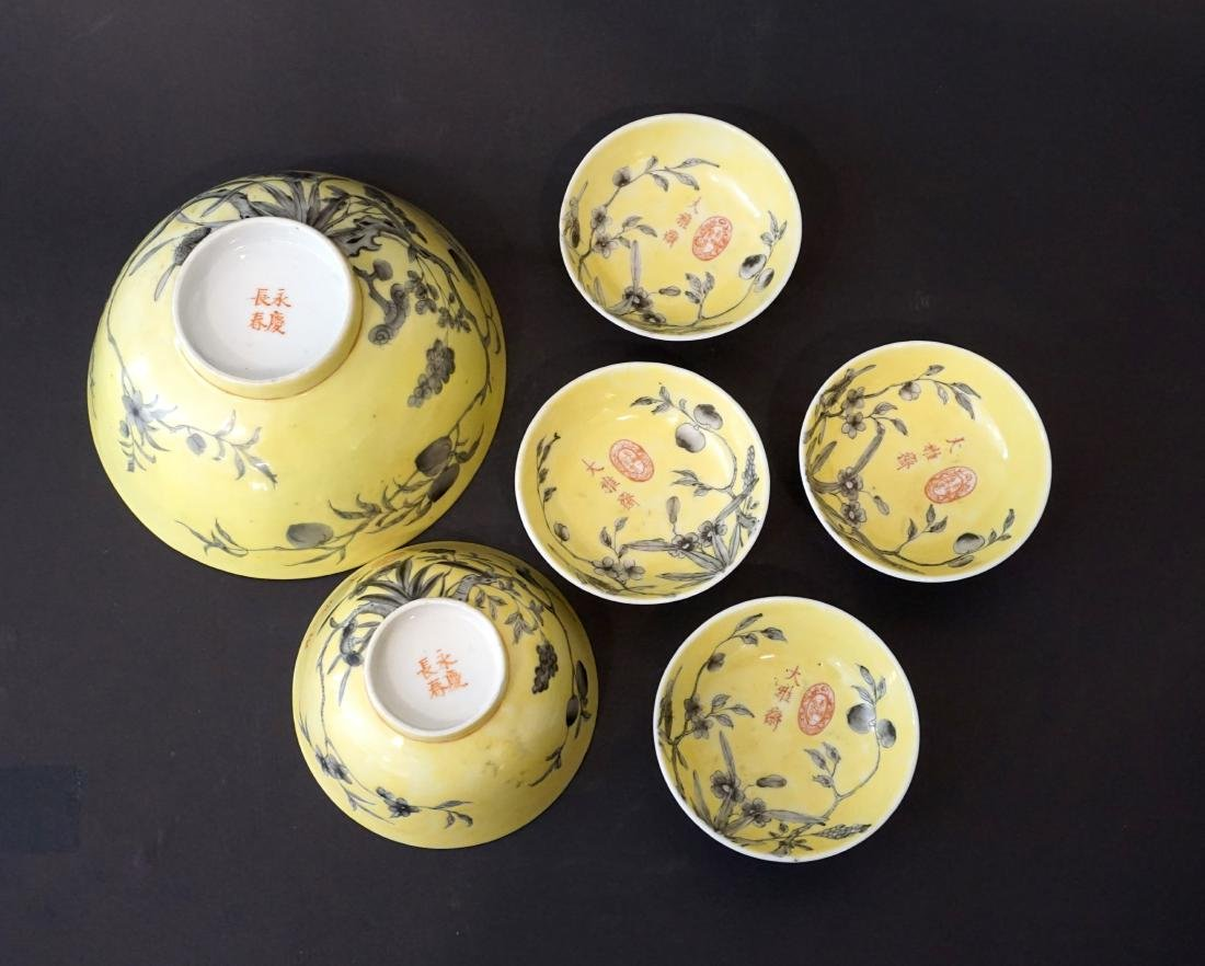 Six Assorted Chinese Yellow Ground Dayazhai Porcelain