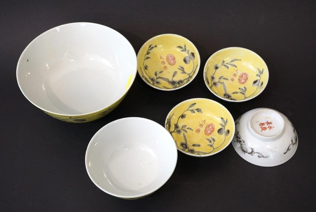 Six Assorted Chinese Yellow Ground Dayazhai Porcelain - 2