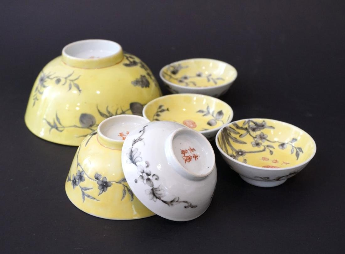 Six Assorted Chinese Yellow Ground Dayazhai Porcelain - 3