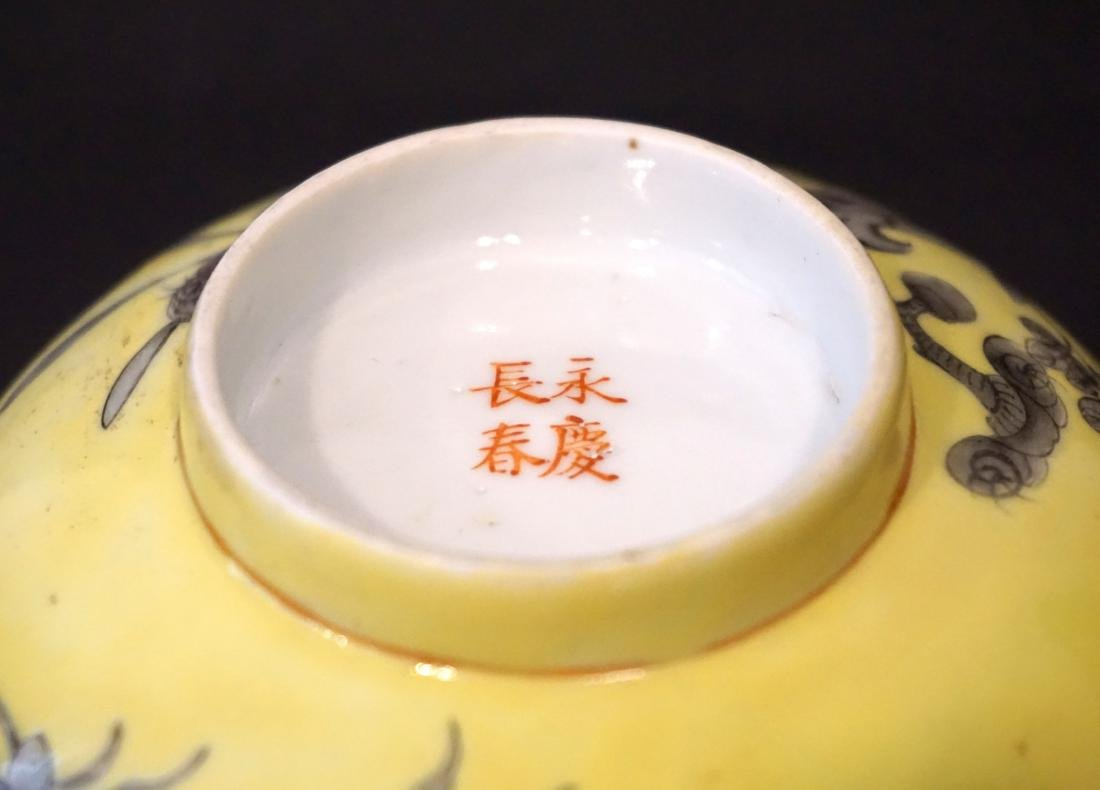 Six Assorted Chinese Yellow Ground Dayazhai Porcelain - 5