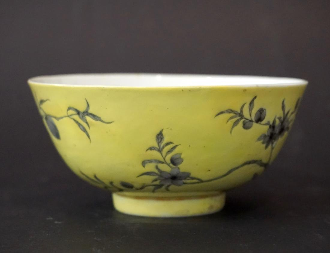 Six Assorted Chinese Yellow Ground Dayazhai Porcelain - 6