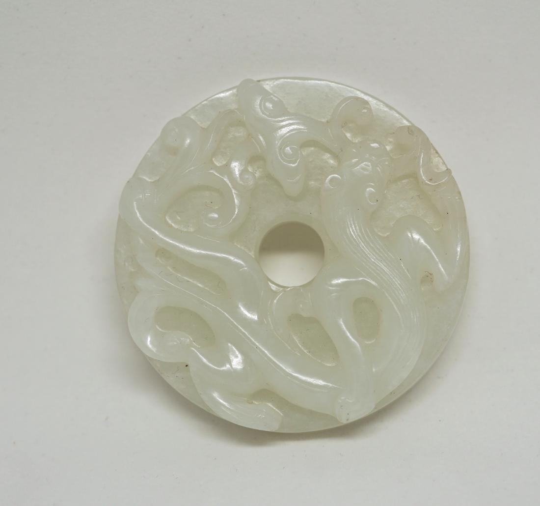 A Chinese White Jade Bi Disc - 3