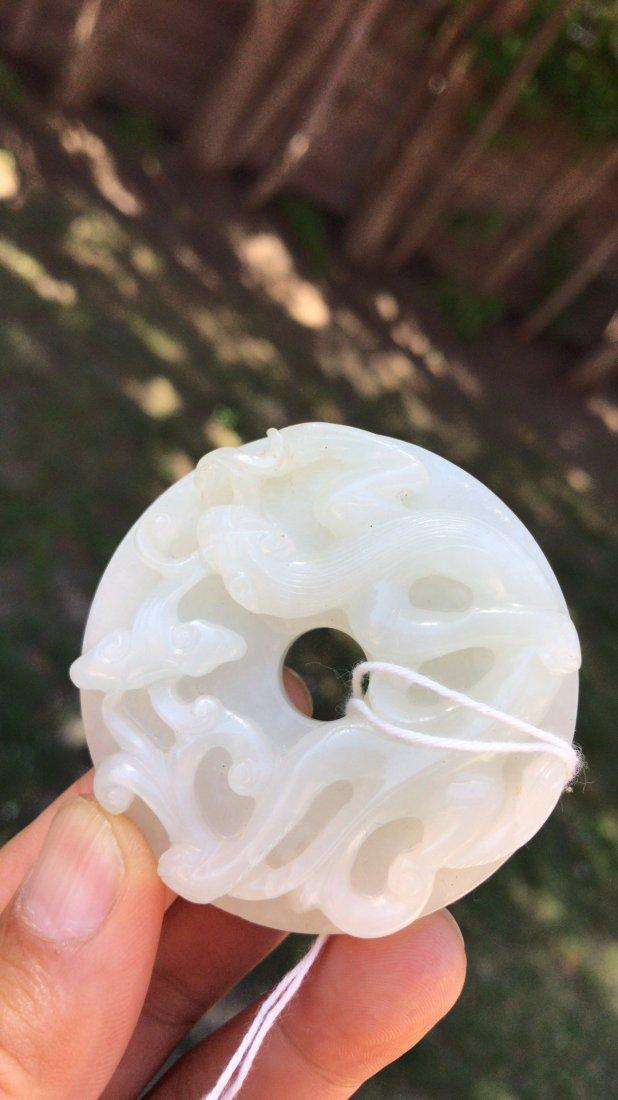 A Chinese White Jade Bi Disc - 6