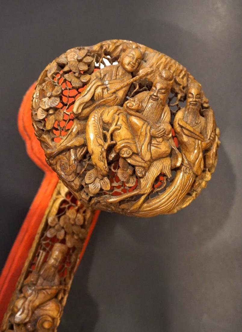 A Chinese Reticulated Boxwood Ruyi Sceptre - 3
