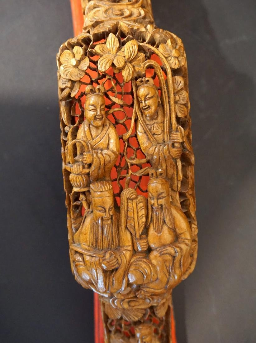 A Chinese Reticulated Boxwood Ruyi Sceptre - 6