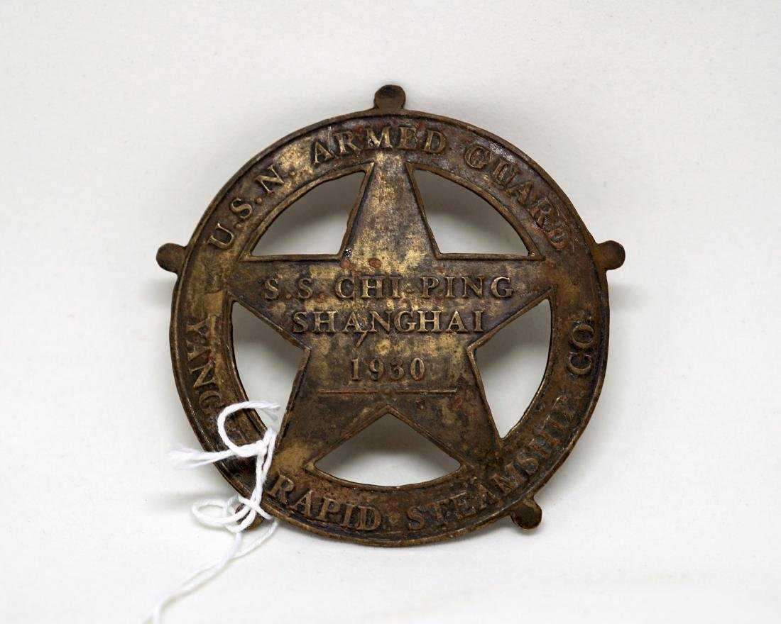 An Important Chinese Bronze 'Armed Guard' Badge