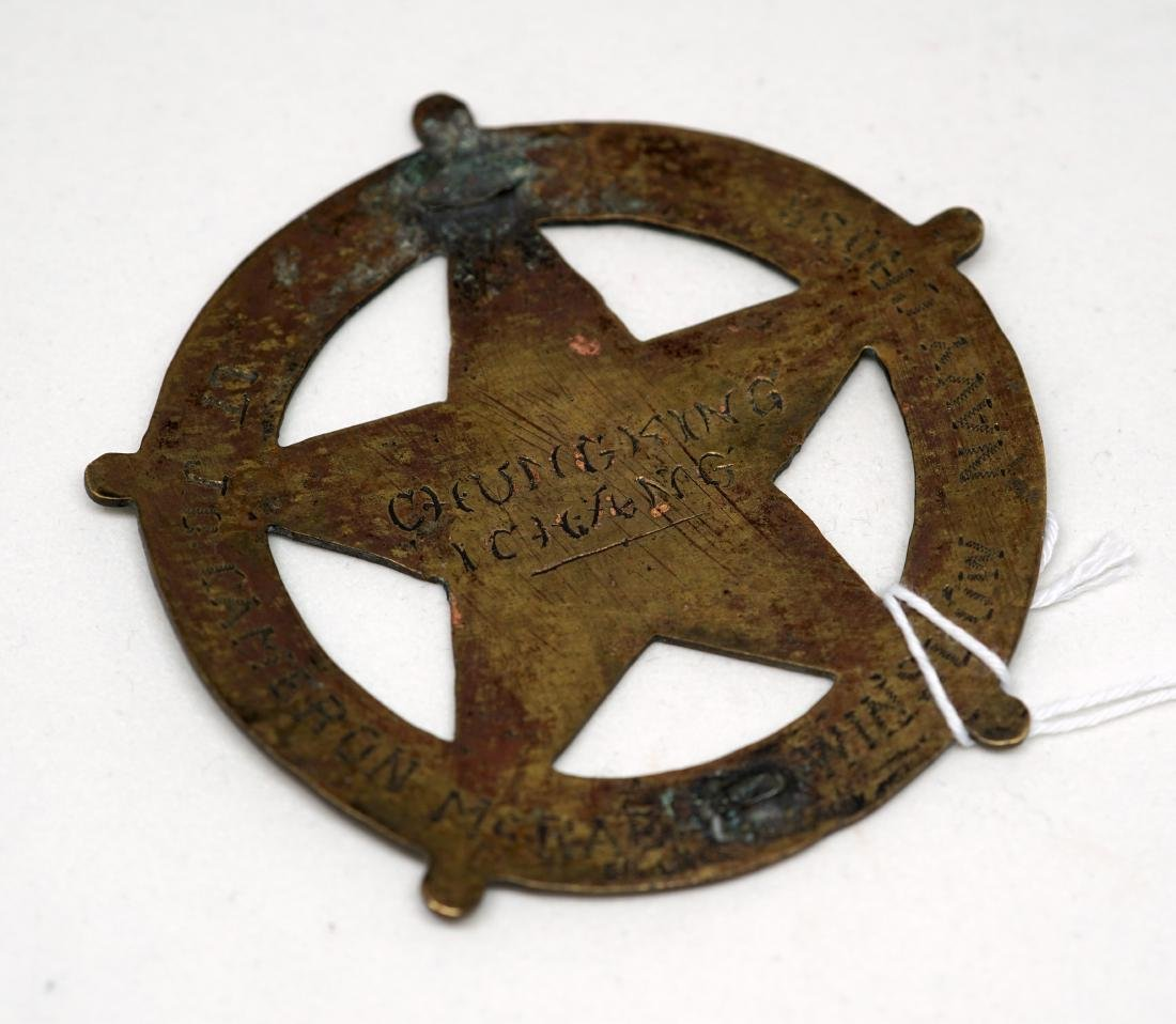 An Important Chinese Bronze 'Armed Guard' Badge - 2