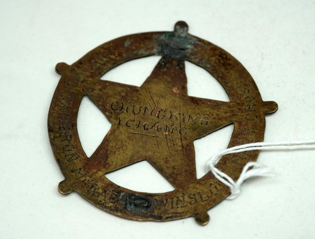 An Important Chinese Bronze 'Armed Guard' Badge - 3