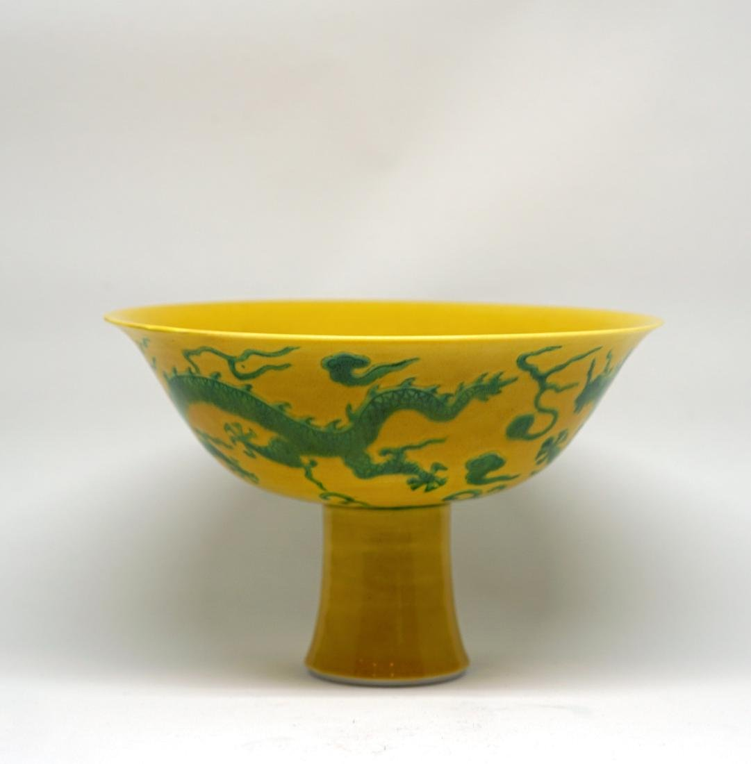A Chinese Green and Yellow Enamelled 'Dragon' Stem Bowl