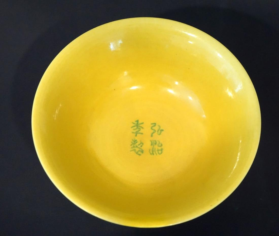 A Chinese Green and Yellow Enamelled 'Dragon' Stem Bowl - 3