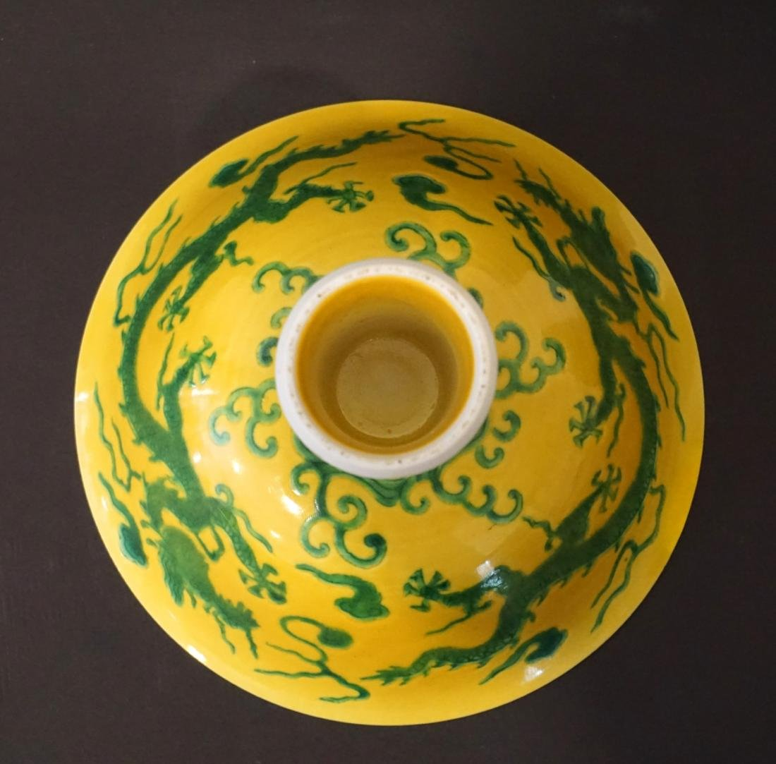 A Chinese Green and Yellow Enamelled 'Dragon' Stem Bowl - 4