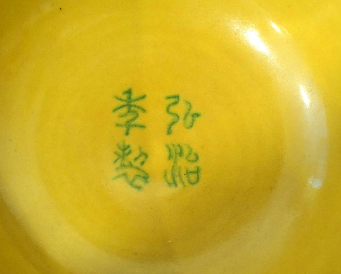 A Chinese Green and Yellow Enamelled 'Dragon' Stem Bowl - 6