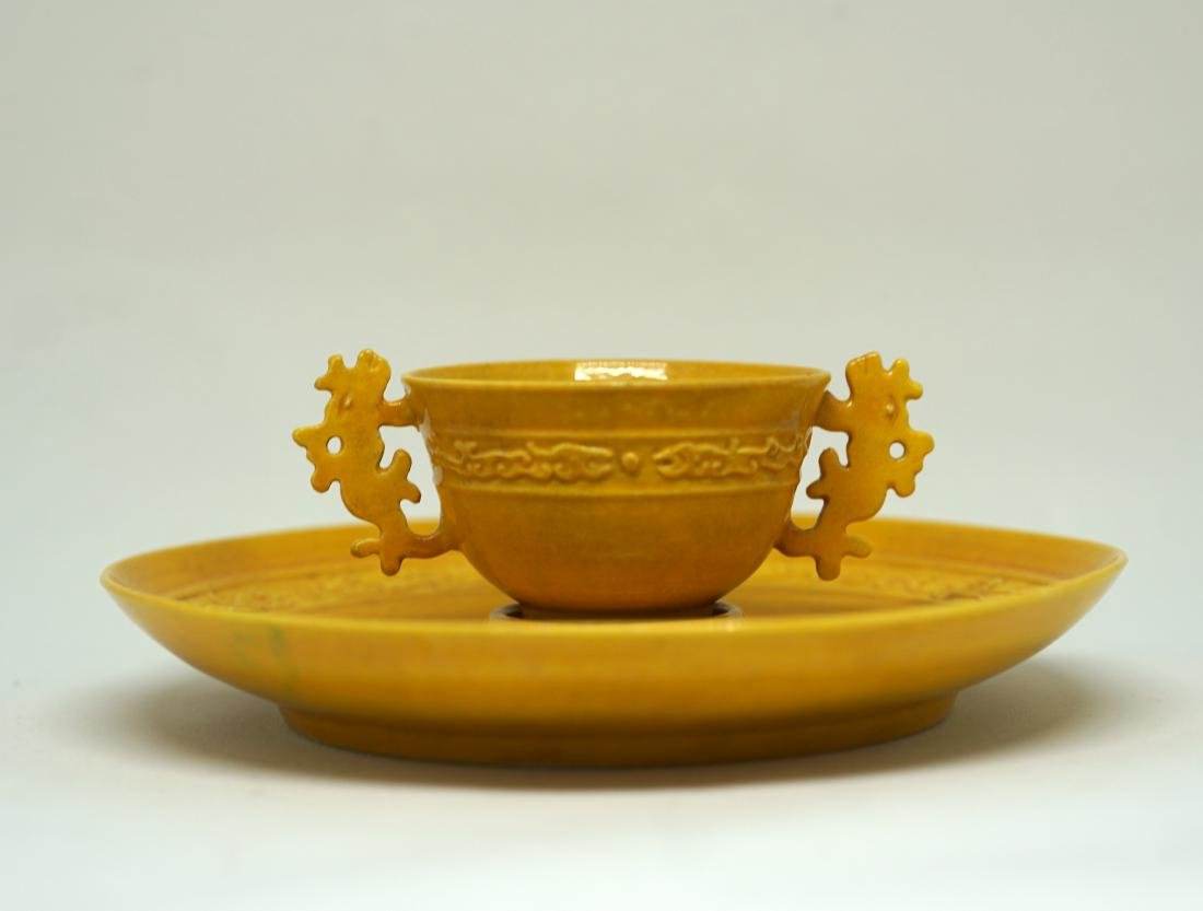 A Rare Set of Yellow Glazed Cup and Saucer