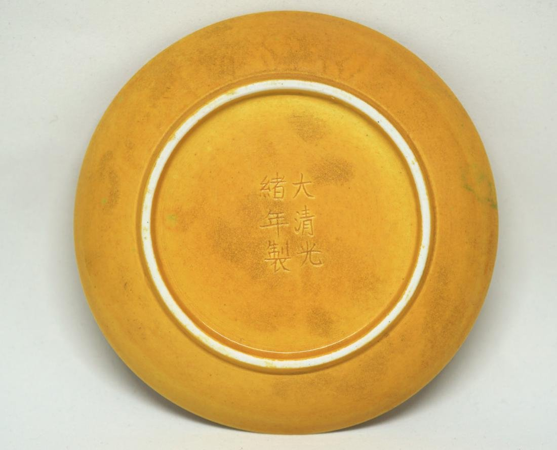 A Rare Set of Yellow Glazed Cup and Saucer - 4