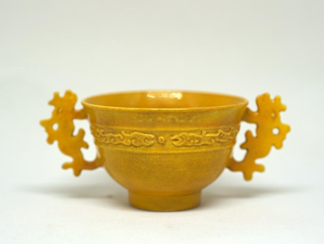 A Rare Set of Yellow Glazed Cup and Saucer - 5