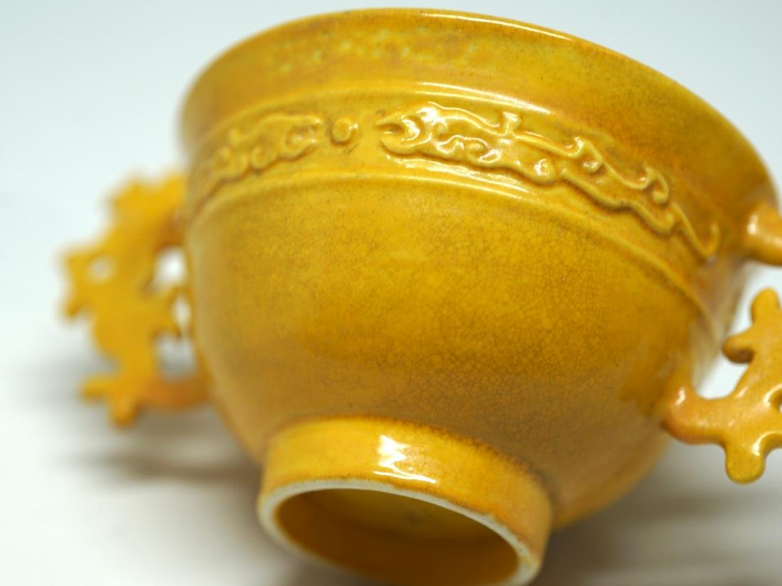 A Rare Set of Yellow Glazed Cup and Saucer - 8