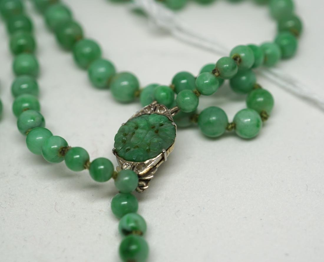 A Chinese Jadeite Double Strand Necklace - 2