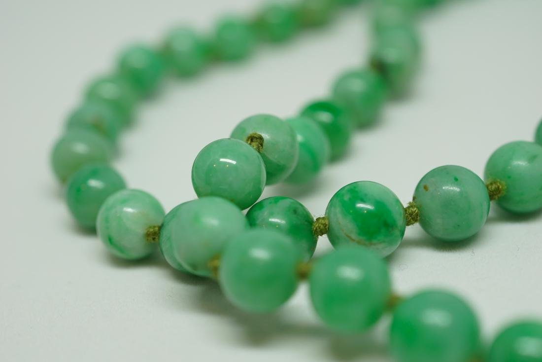 A Chinese Jadeite Double Strand Necklace - 3