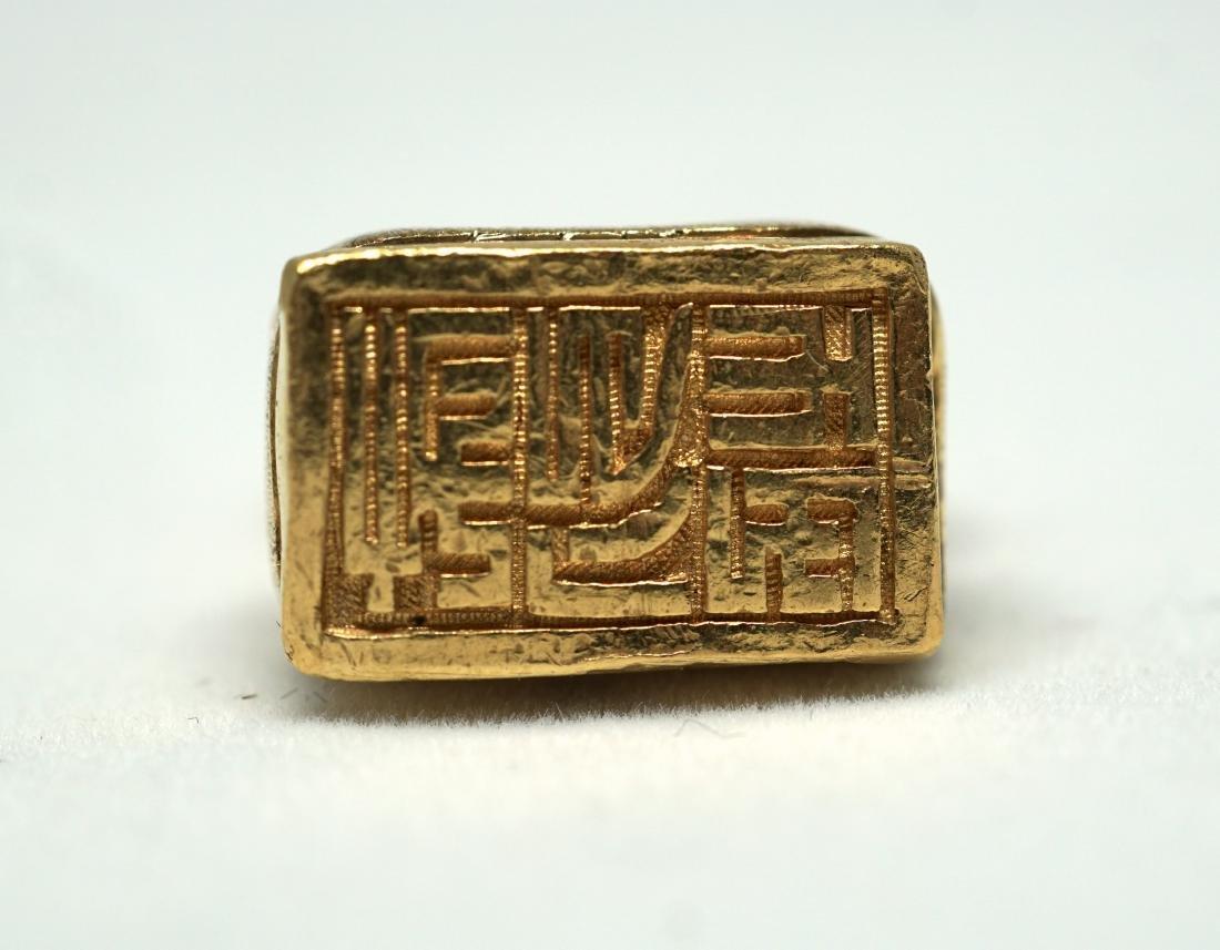A Solid 22K Golden Lion Seal - 5