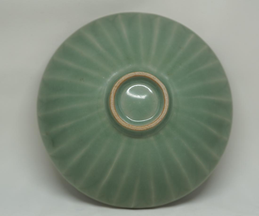 A Fine Longquan Bowl - 2